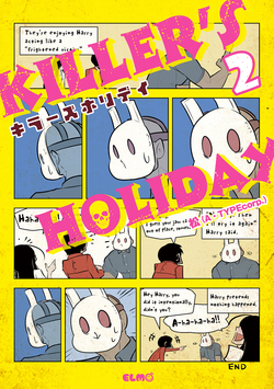 KILLER'S HOLIDAY 2