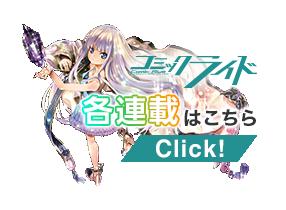 TVアニメ続編2020年始動