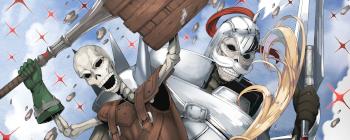骨といっしょの異世界生活